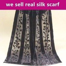 Бархатный шелковый шарф женский размер: 23*140 см Женский Мужской#99