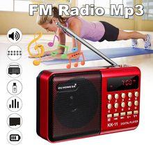 Портативное минирадио Ручной цифровой FM USB TF MP3 плеер перезаряжаемая колонка