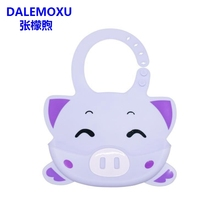 DALEMOXU Adjustable Silicone Baby Bib Waterproof Pig Cat Pattern Burp Cloth For Infant Toddler Kid Feeding Product Silicone Bib cartoon cow pattern non toxic silicone feeding food baby bib deep pink