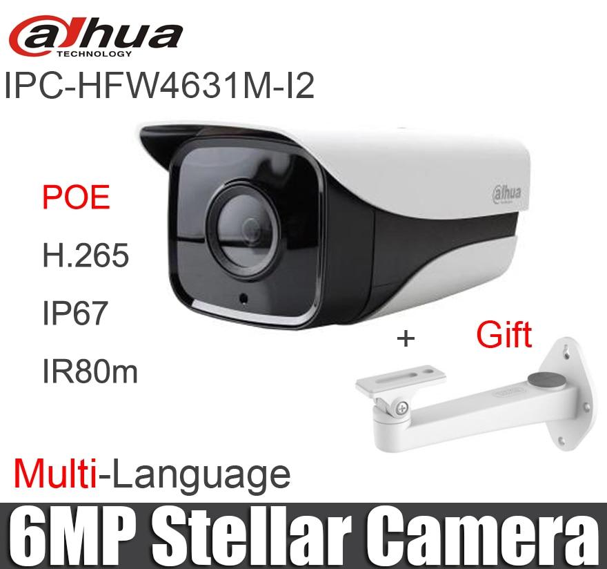 Dahua IPC HFW4631M I2 6MP IP Camera replace IPC HFW4433M I2 IR 80m IP67 POE CCTV