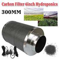 New 300mm Carbon Filter 6Inch Hydroponics WIth Pulley Rope Ratchet Hanger for Indoor Grow Tent Hydroponic
