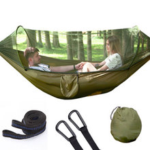 Parachute Hammock Mosquito-Net Sleeping-Swing Hanging Outdoor Portable Camping 290x140cm