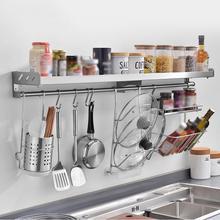 Storage Accessories Sink Rangement Dish Rack Keuken Pantry Stainless Steel Cuisine Organizador Cocina Cozinha Kitchen Organizer