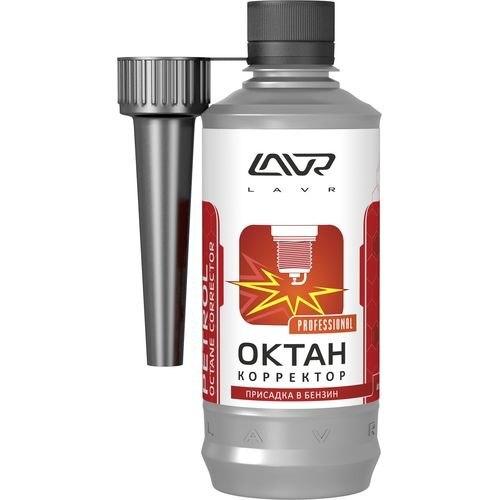 где купить Octane Plus additive in gasoline (40-60 L) with nozzle LAVR Octane Plus 310 ml дешево