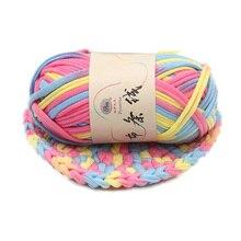 100g/ball Width 2.8cm Thick Colorful Cloth Strip Yarn Hand Knitting Crochet Thread for DIY Handmade Carpet Basket QW062