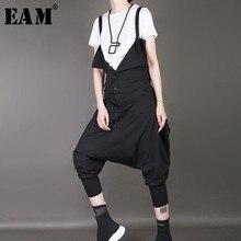 Overalls JL920 Strap Fashion