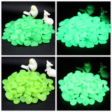 300pcs Glow in the Dark Garden Pebbles Glow Stones Rocks for Walkways Garden Path Lawn Aquarium Decor Plants Luminous Stones(China)