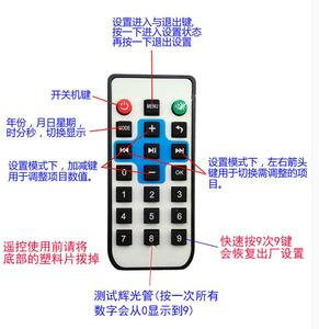Image 2 - DYKB 6 bit Glow Clock Motherboard Core Board Control Panel remote control universal in12 in14 in18 qs30 1 Controller dc 9V 12V