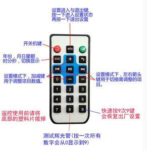 Image 2 - DYKB 6 bit kızdırma saati anakart çekirdek kurulu kontrol paneli uzaktan kumanda evrensel in12 in14 in18 qs30 1 kontrol dc 9V 12V
