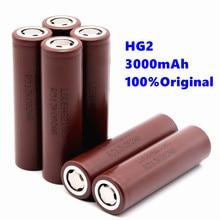 Оригинальная 18650 аккумуляторная батарея для LG HG2 18650 3000 mAh литиевая батарея для использования электронной сигареты