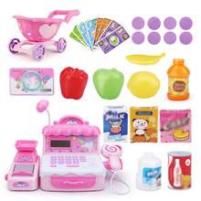 New Plastic Simulation Store Cash Register Set Children Pretend Play Toy Gift