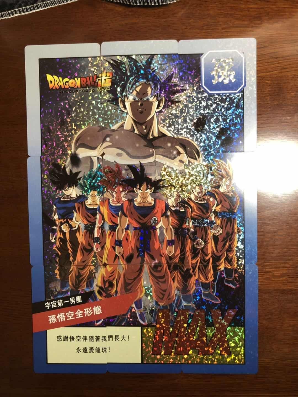 Spiel-sammelkarten 27 Teile/satz Super Dragon Ball Begrenzte Zu 50 Sets Heroes Schlacht Karte Ultra Instinct Goku Vegeta Super Spiel Sammlung Karten Sammeln & Seltenes