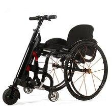 Free shipping 2019  36v 8-inch wheel  wheelchair trailer mini ultra-light front electric handbike