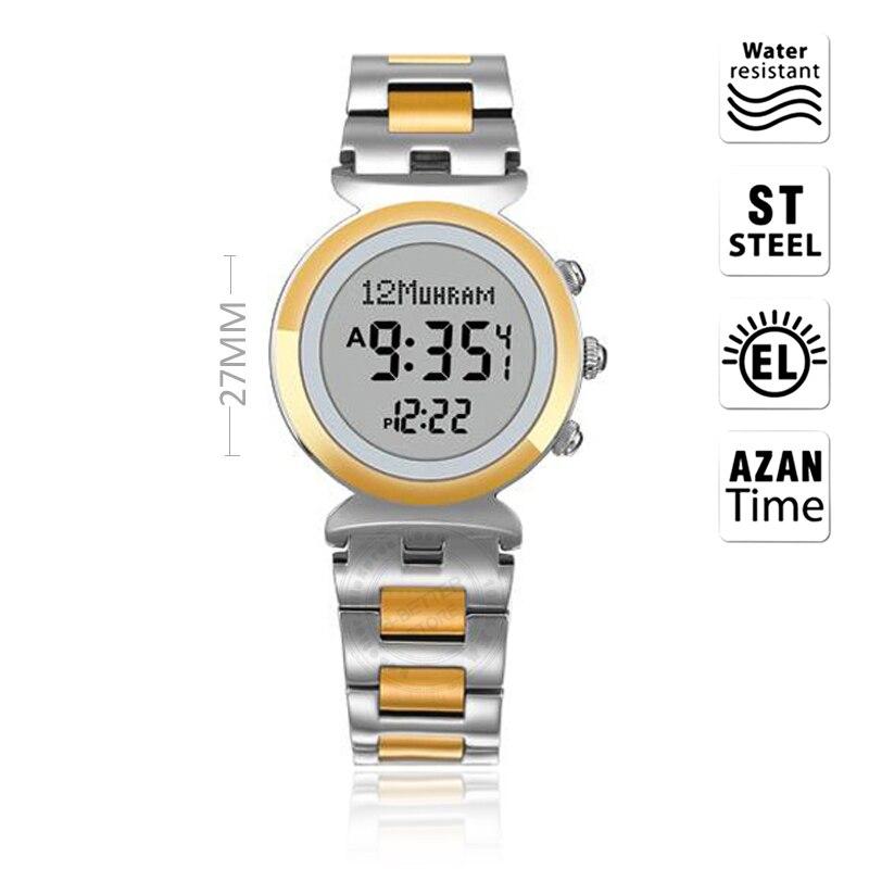 Origin AL Harameen Muslim Watch for Lady Prayer Azan Watch Waterproof Best Islamic Wife gift Auto Qibla Azan clock Paper Box analog watch