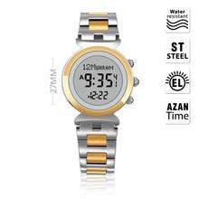 Origin AL Harameen มุสลิมนาฬิกาสำหรับสุภาพสตรีสวดมนต์ Azan นาฬิกากันน้ำอิสลามของขวัญภรรยา Auto Qibla Azan นาฬิกากระดาษกล่อง
