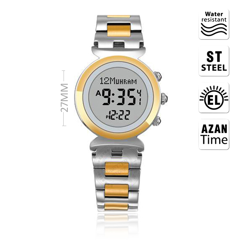 Lady Muslim Fajr Watch With Qibla Hijri 6506 Wy16 Islam Woman Athan Azan Watch Waterproof Muslim Kids Watch With Prayer Alarm Terrific Value Men's Watches Digital Watches