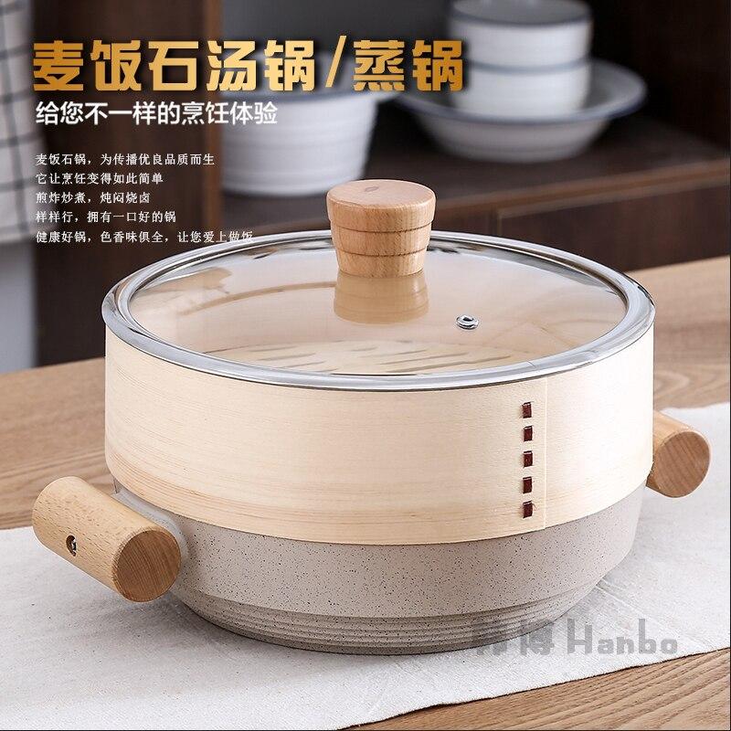 Japonais médical pierre bambou vapeur ménage multifonctionnel anti-adhésif cuit à la vapeur pot à soupe gaz induction cuisinière couvercle en verre