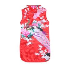 Novedad de 2020, vestidos de verano para niñas, vestidos elegantes Cheongsam con diseño Floral de pavo real, vestido chino Qipao para niñas