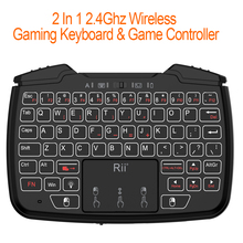 2.4GHz Mini Wireless Gaming Keyboard With Touchpad Game Controller Dpad ABXY Button L1 R1 L2 R2 Turbo Function For TV Box PC PS3