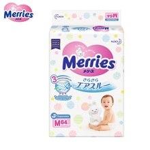 Подгузники Merries M (6-11 кг) 64 шт.