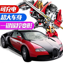 1:16 BIG SIZE Deformation Induction Remote Control Vehicle Bugatti Robot King Kong Wireless Charging Childrens Car Toy Race
