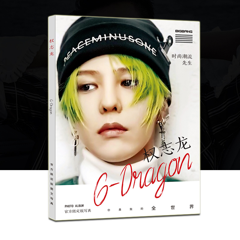 mykpop Classic Toys bigbang Gd Photo Album Made Hd Photos Book Kpop Fans Collection Sa18101606 Bright And Translucent In Appearance