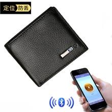 Business Mens Genuine Leather Wallet Grain Purse Card Holder zheng jian bao Intelligent Anti-Theft Anti-Lost Positionin