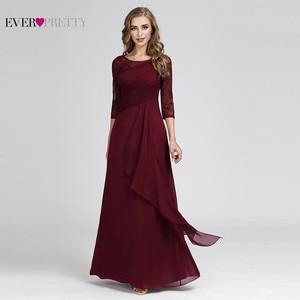 Image 2 - Plus Size Mother Of The Bride Dresses For Weddings Elegant A Line O Neck Appliques Long Formal Party Gowns Vestidos Madre Novia