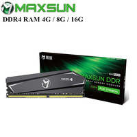 MAXSUN DDR4 RAMs 4G / 8G / 16G Terminator 2400MHz DDR4 RAM With Rapid Cooling Memory Module