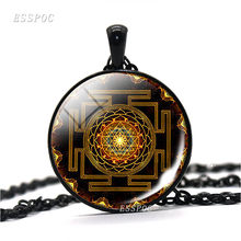 Fashion Sri Yantra Mandala Pattern Glass Jewelry Dome Keychain Buddhist Pendant Silver Key Chain Handmade Women Men Indian Gift(China)
