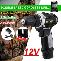 12V Electric Screwdriver Rechargeable Lithium 1/2 X Battery Parafusadeira Furadeira Cordless Screwdriver Two speed Power Tools