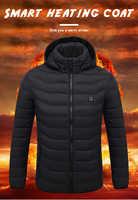 Мужская зимняя теплая Рабочая куртка с капюшоном с USB, пальто, регулируемая одежда для контроля температуры