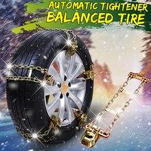 1 шт. высокое качество износостойкий автомобиль снежные цепи баланс дизайн внедорожник Анти-цепь скольжения для льда/снега/грязевой дороги Безопасный для вождения S/M/L