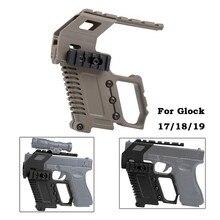 Glock 전술 레일베이스 시리즈로드 장치 권총 카빈 키트 G17 G18 G19 용 빠른 리로드 나일론 사냥 육군 액세서리