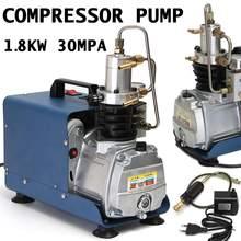 Pcp Air Compressor Promotion-Shop for Promotional Pcp Air Compressor