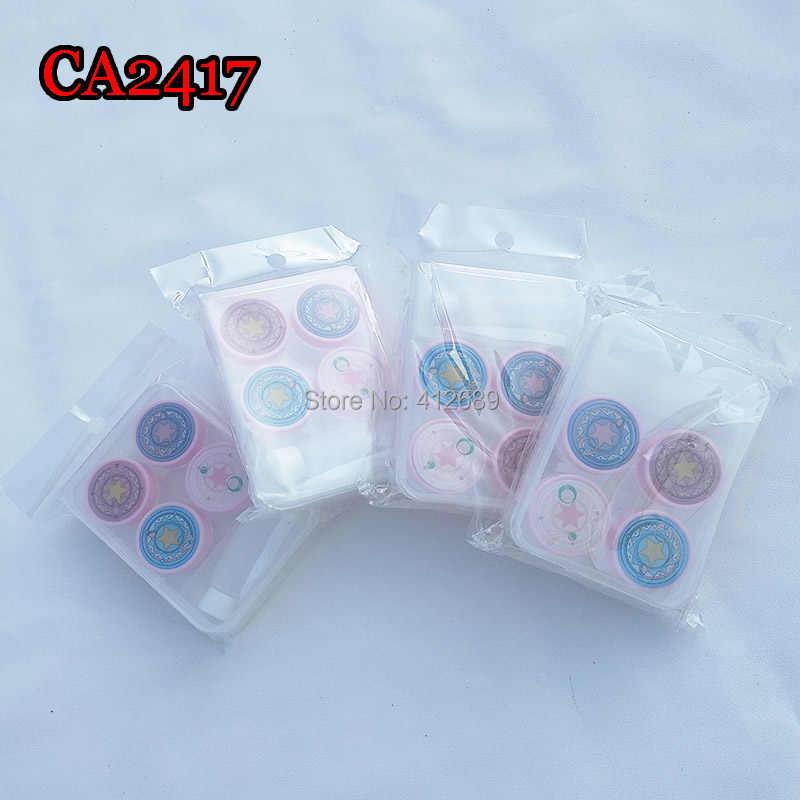 CA2417 карточка captor sakura deco 4 шт. маленький круглый корпус для контактных линз (2 пары) с ПП спасательной коробкой