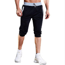 2019 new Fashion Colour Matching Design of New Recreational Sports Men's Shorts  short masculino цены