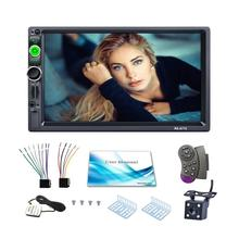 Universale DC12V7 Pollici 2DIN QUAD Core Android 7.1 Navigatore GPS FM/AM/RDS Radio WIFI Bluetooth Dual USB fast Charger