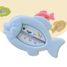 Kidlove с мультяшной рыбкой; Форма Мокрый сухой воды термометр для измерения температуры тела Детский костюм для купания