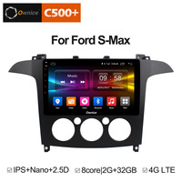 9 Android 8.1 Octa 8 Core Car DVD Player For Ford S Max S Max 2007 2008 2GB RAM+32GB ROM GPS Navi Radio Stereo 4G WiFi 2.5D IPS