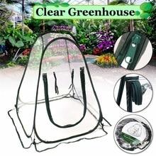 Портативный складной мини прозрачный садовый завод Цветочный чехол палатка мини теплицы ПВХ теплая комната сад теплица