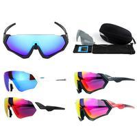 4b64c0888c4e4 Men Women Outdoor Cycling Glasses Mountain Bike Polarized Light Sunglasses  Sport Riding Bicycle Goggles Eyeglasses