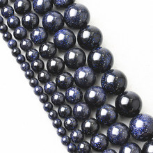 LNRRABC Hot Spacer Loose Beads Natural Blue Stone Round 4 6 8 10 12mm For Necklace Bracelet Wholesale DIY Jewelry Making(China)