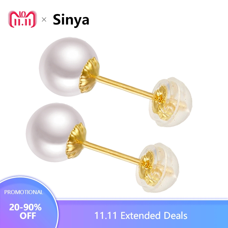 Sinya Classical 18k gold pearl earring Natural Real Round pearls stud earring in Au750 gold for Women girls Mum best gift 2018 yoursfs 18k rose white gold plated letter best mum heart necklace chain best mother s day gift