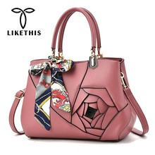 6fa12df06bc5 LIKETHIS 2018 Vintage Women's Handbags Tote PU Leather Bags Messenger Hot  Sale Scarves High Capacity Handbag