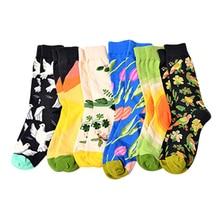 Funny Novelty Starry Night Vintage happy Socks Retro Painting Art Cotton Mens Trendy Print Stockings Meis