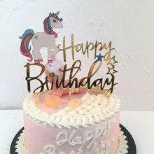 Unicorn אקריליק שמח יום הולדת עוגת טופר עבור תינוק מקלחת Cupcake Toppers עוגת חתונת טופר אישית עוגת קישוט דגל