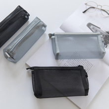 SIXONE Simple Style Screen Pencil Bag Large Capacity Stationery Multifunctional Receiving Transparent Mesh