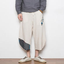 #4543 Summer Japanese Streetwear Pants Harem Plus Size 5XL Blue/Khaki Kimono Men Vintage Cotton Linen Trousers Loose M-5XL