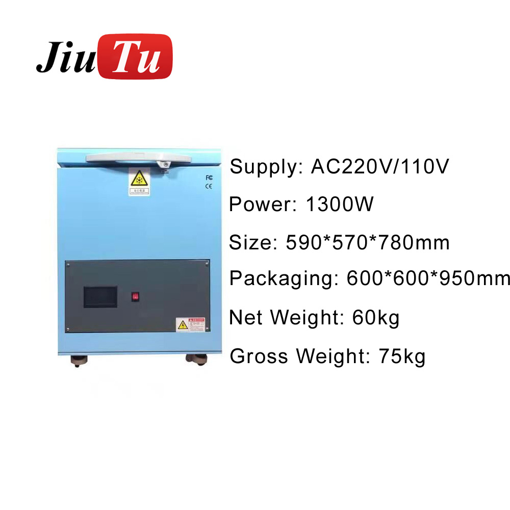 LCD Frozen Separating Machine Suitable for All Tablets Smartphone Cracked LCD Under 14 Inch 2